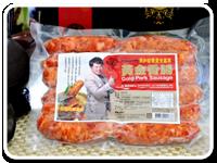 黃金香腸袋裝(一斤/12條)