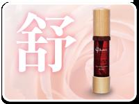 香緹玫瑰-舒敏精華液