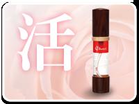 香緹玫瑰-紫根賦活元素
